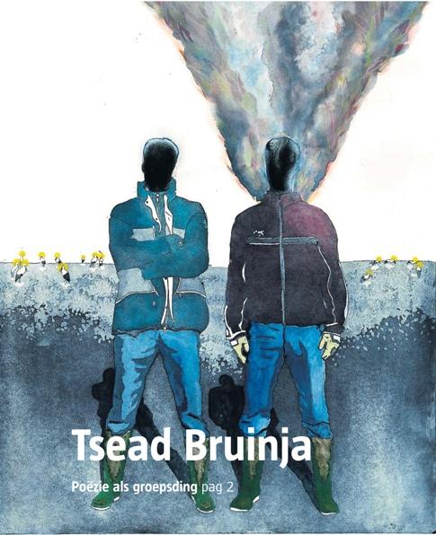 Bruinja_freed_lc_s01