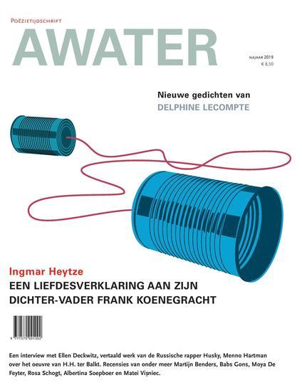 Awater2