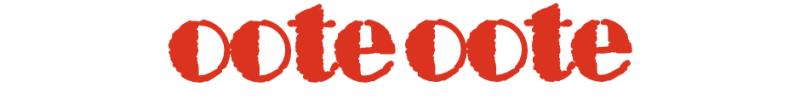 Logo-nogbreder-zonderboe